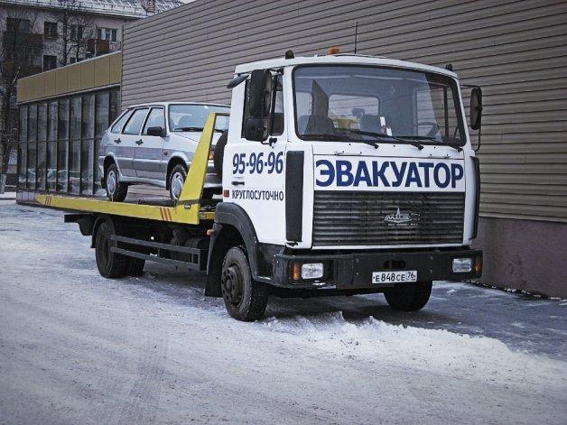 Легковой эвакуатор Ярославль