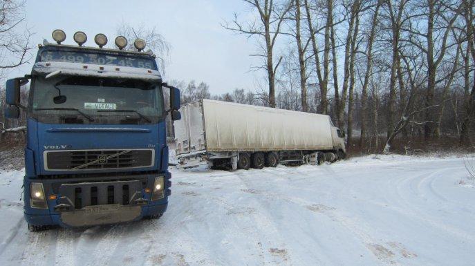 Москва грузовой эвакуатор