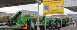 Эвакуаторы в Москве