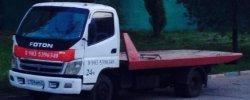 Заказ Эвакуатора в Москве